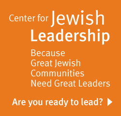 Spertus Center For Jewish Leadership box ad 1