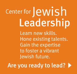 Spertus Center For Jewish Leadership box ad 2