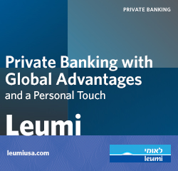 Bank Leumi box ad 2