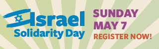 Israel Solidarity Day