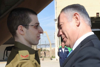 Finally free Gilad Shalit photo 1x