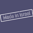 Made In Israel_th