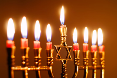 8 Jewish Lights unto the World photo