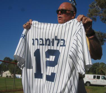 Israel's 2013 World Baseball Classic photo