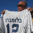 Israel's 2013 World Baseball Classic photo_th
