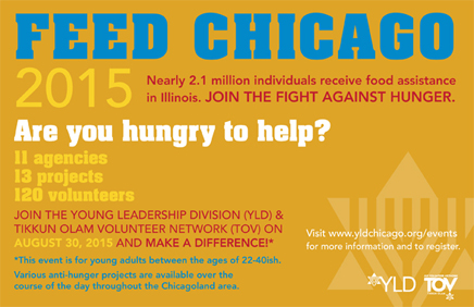 Feed Chicago 2015 photo