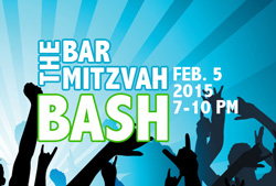 The Bar Mitzvah Bash 2015 photo