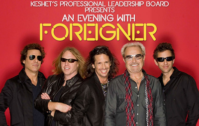Keshet Benefit Concert featuring The Foreigner photoX