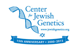 Center for wish Genetics anniversary logo_md
