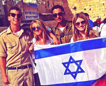 Birthright winter 2014 photo