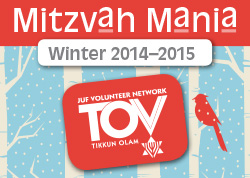 TOV Mitzvah Mania winter 14