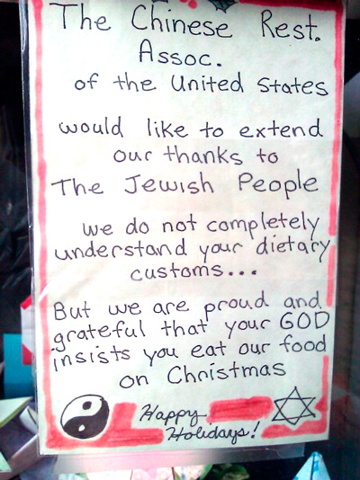 18 Things for Jews to Do on Christmas in Chicago photo 3