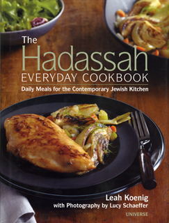 New Hadassah cookbook photo