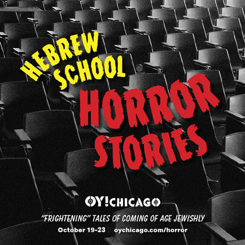 Hebrew School Horror Stories photo