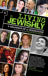 Living Jewishly: A Snapshot of a Generation photo