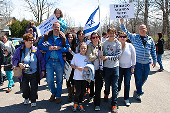 Community gathers at Ravinia for Israel Solidarity Day photo 1