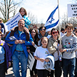 Community gathers at Ravinia for Israel Solidarity Day photo_th