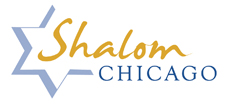 Shalom Chicago photo 2