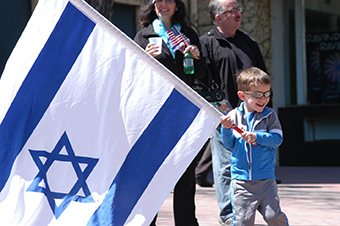 Community gathers at Ravinia for Israel Solidarity Day photo 6