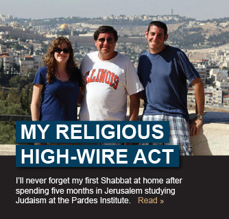 My Religious High-Wire Act slide