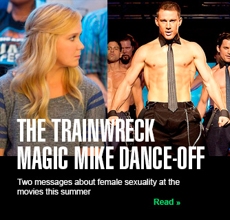 The Trainwreck Magic Mike Dance-Off slide