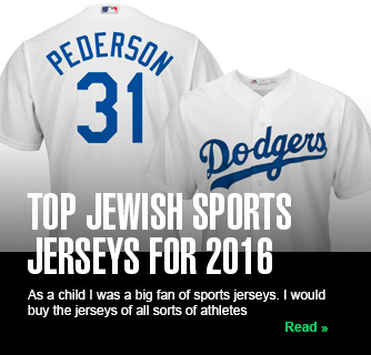 Top Jewish Sports Jerseys for 2016 slide